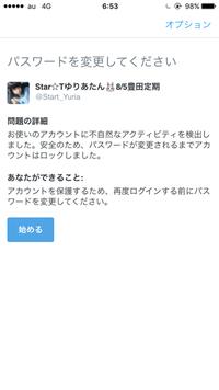 【HELP!!!】ゆりあ