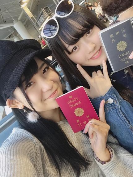 初海外遠征!in台湾 【あかりん】