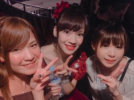 平成最後の夏!(1)わくだ