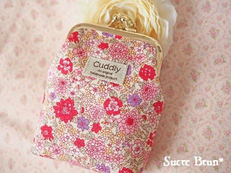 *小花柄のがま口カードケース