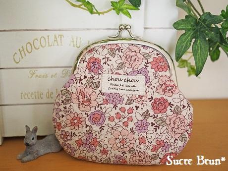 *YUWA花柄でがま口財布 <ナチュラルピンク>