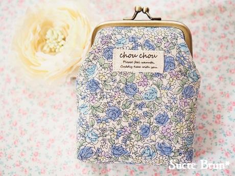 *YUWA小花柄でがま口カードケース <ブルー>