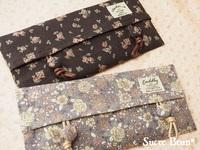 *YUWA花柄のBOXティッシュ携帯ケース と、納品のお知らせ  *追記あり*