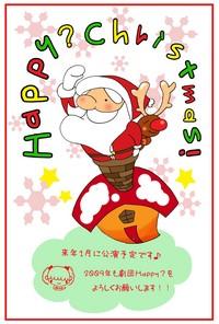 クリスマスです!