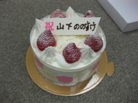 ケーキをまりっと。