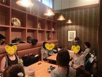 カフェ教室