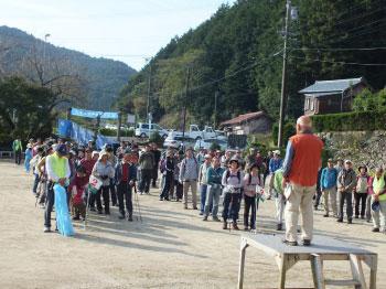 鳥川ホタルの里の山歩きイベントを開催しました!