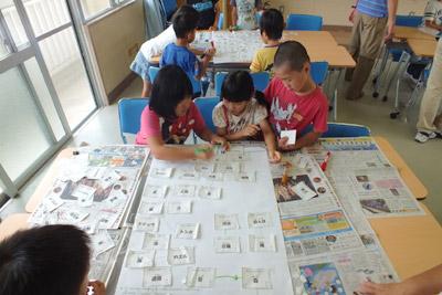 ホタル学校で環境教室(宮崎小学校1~3年生)