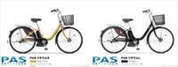 電動アシスト自転車(ブレイス)を豊田市で試乗したい!
