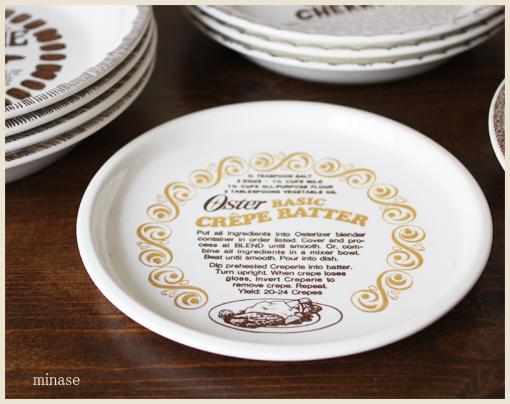Oster (オスター) 皿