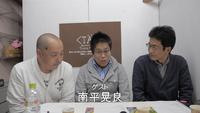 【<TAG>通信映像版】2017年4月号「劇団笑劇派の歴史、外から見た豊田、これから」ゲスト南平晃良氏アップしました