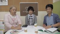 【コラム】<TAG>通信映像版第4回「アートと地域、私たちとの距離/ゲスト亀田恵子氏」要約と所感 清水雅人