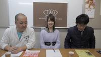 【<TAG>通信映像版】2017年12月号「豊田ご当地アイドルStar☆Tが目指すもの」ゲスト和久田朱里氏アップしました
