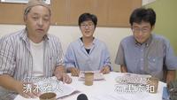 【<TAG>通信映像版】2017年8月号「美術・アートの力 心を動かすものとまちづくり」ゲスト敦木愛子氏アップしました