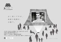 【映画】星空の下で映画鑑賞☆彡-桜城址シネマ-(11/26)