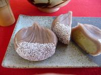 熊本産の栗を使用した練り菓子 『山路』