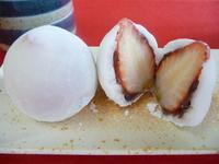 熊本産の苺を使用した『いちご大福』 2015/01/02 21:29:39