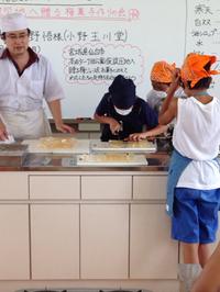 梅園小学校の子供達とコラボ2 2014/08/08 22:09:48