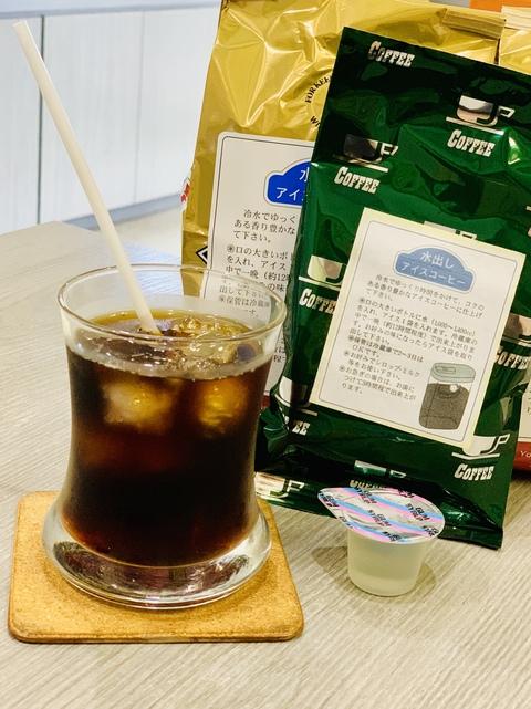 暑い日にはやっぱりアイスコーヒーですね(^^)