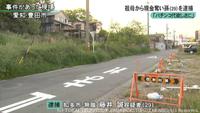 豊田市の祖母から現金を奪ってひき逃げした藤井誠容疑者