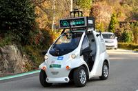 自動運転、時速20キロ以下なら3年で実現?愛知県豊田市で実験
