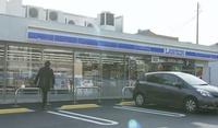 豊田市の「ローソン三河豊田駅前店」でコンビニ強盗