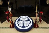 家康公四百年祭、最高級のあぐらを作り出す「武将座布団・クッション」各限定30個で販売します! 2015/09/11 14:52:02