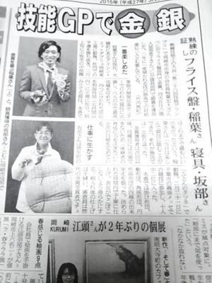 岡崎市のケーブルテレビが取材にみえました。