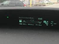 走行モードボタンで燃費が2