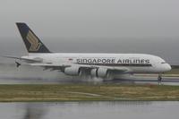 セントレアにA380が飛来!