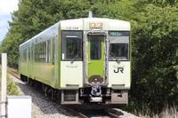 JR最高駅「野辺山」へ
