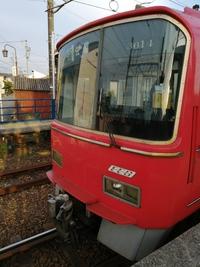 名鉄1DAYフリーきっぷで愛知県ぐるぐるの旅⑥