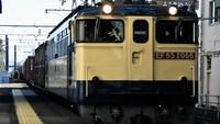 貨物列車の世界