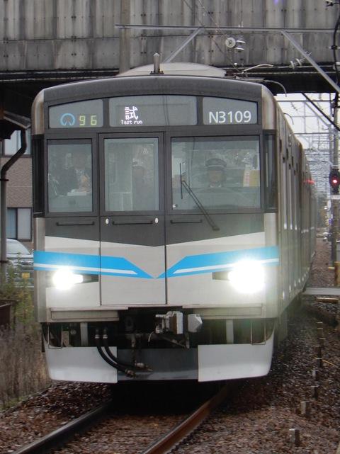 11/27,28 名市交N3109編成試運転