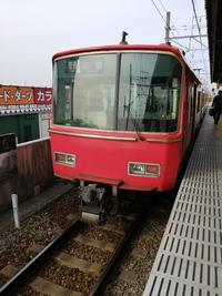 名鉄1DAYフリーきっぷで愛知県ぐるぐるの旅⑤