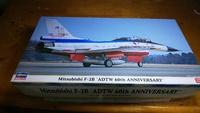 1/48 F-2B初号機プラモ製作 ②