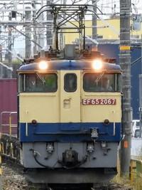 中京地区を征く貨物列車たち