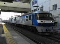 貨物列車の世界Ⅱ オマケ付