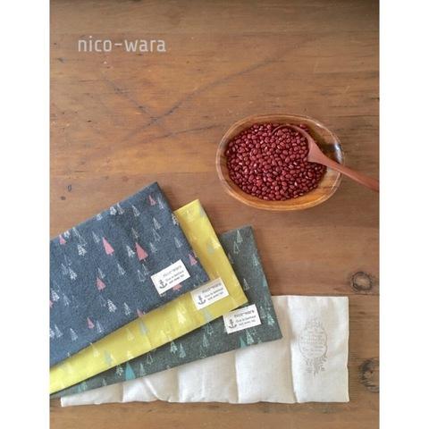 nico-wara