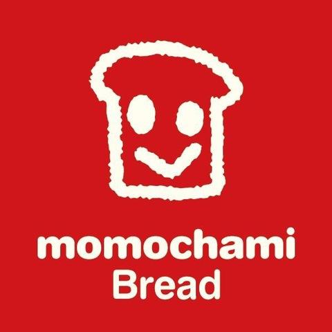 お昼はパンにする?