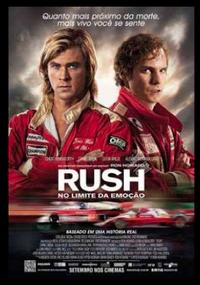 観たかったF-1映画『RUSH!』