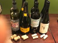 ホガラカ星が丘テラスワイン会