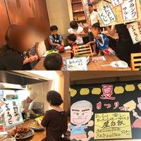 ほがらか若草店で夏祭り開催 2017/08/19 14:22:07