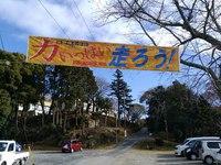 わが子も初参戦!常磐南小学校のマラソン大会の開催迫る