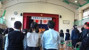 常磐南小学校入学式