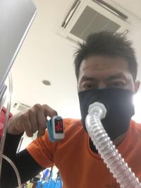 低酸素トレーニングやってます