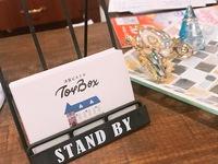 洋食ビストロ TOY BOXグランドオープン