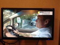 NHKは誤解してる、と思う件