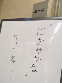 中編2作品、本日お稽古初日です!