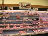 三州豚 東京進出!!